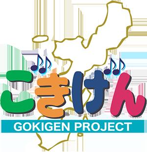 ごきげんプロジェクト ロゴ
