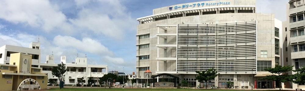 嘉手納町健康増進センター